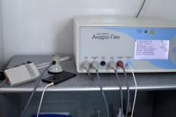 Аппарат для проведения физиотерапевтических процедур при простатите