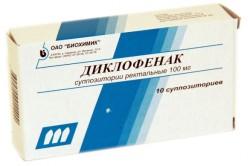 Свечи Диклофенак для лечения простатита